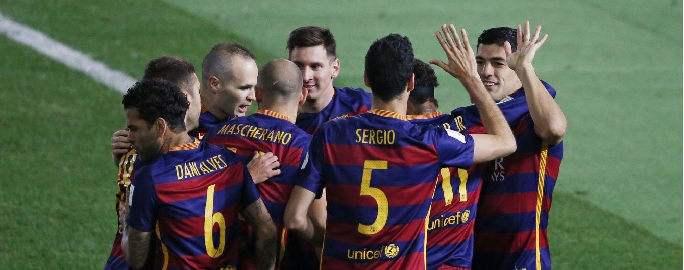 """""""Барселона"""" готова розпрощатися з чотирма футболістами"""