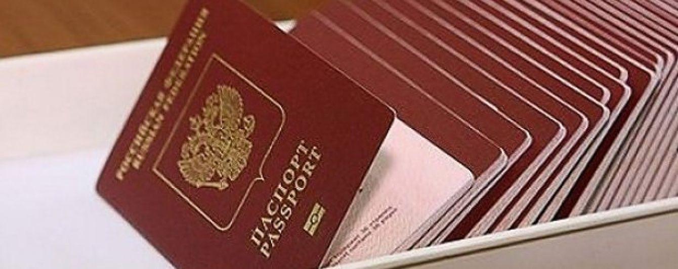 В анексованому Криму українським студентам знову роздадуть російські паспорти