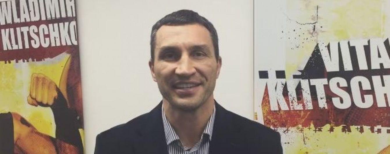 Володимир Кличко зняв відео з різдвяними привітаннями