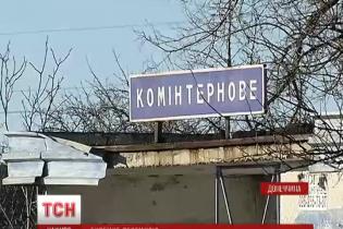Спостерігачі ОБСЄ під дулами бойовиків оглянули головну вулицю Комінтернового