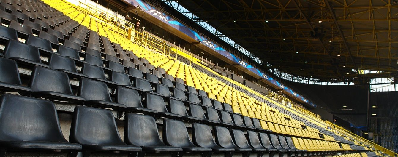 """Фанат """"Боруссії"""" зіграв у футбол голяка на стадіоні улюбленої команди"""
