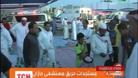 В одной из больниц Саудовской Аравии произошел пожар