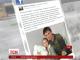 Українці за два тижні зібрали на лікування Катерини Рикової 26 тисяч євро