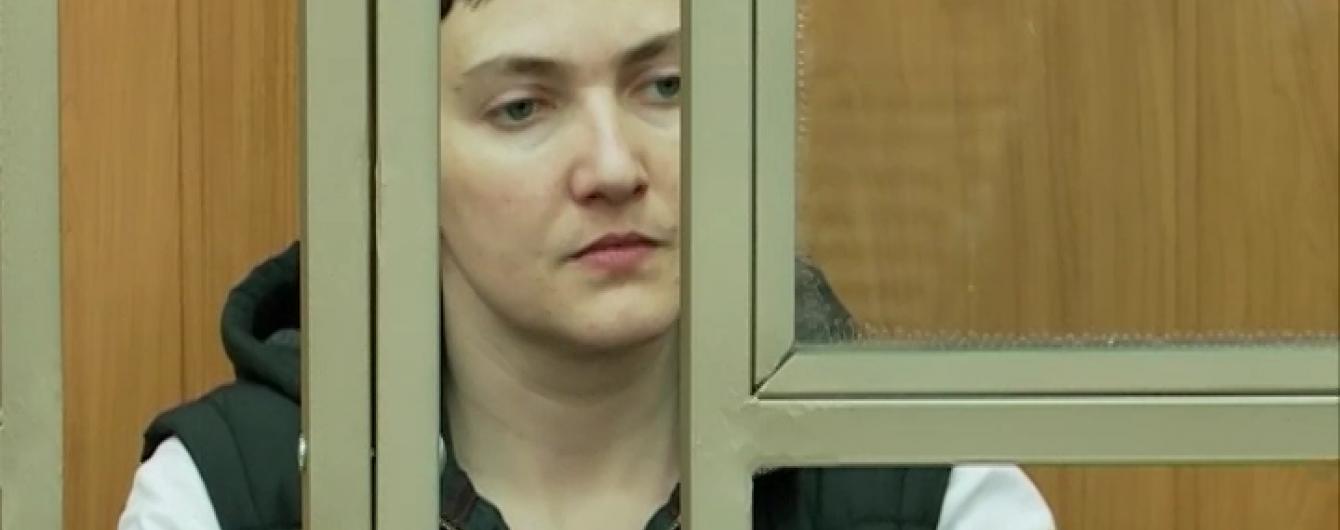 Савченко почала стрімко втрачати вагу