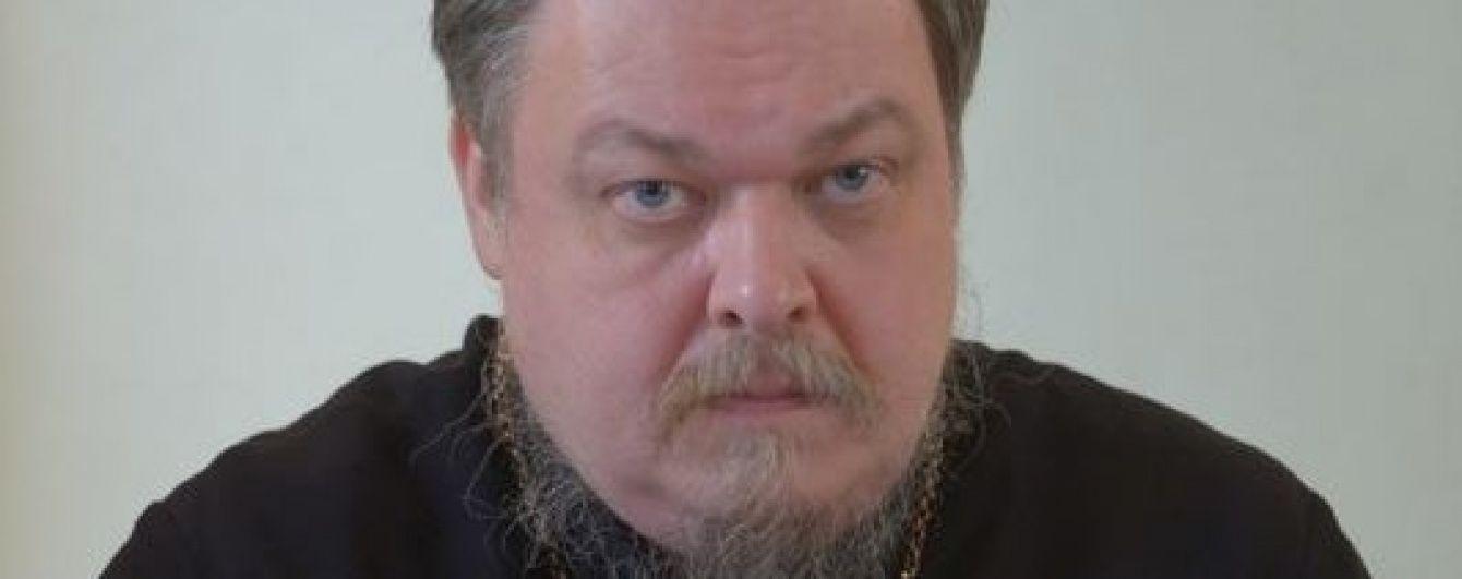 Скандального Чапліна звільнили з поста представника РПЦ