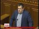 Рада проголосувала за дострокове складення депутатського мандата Бориса Філатова
