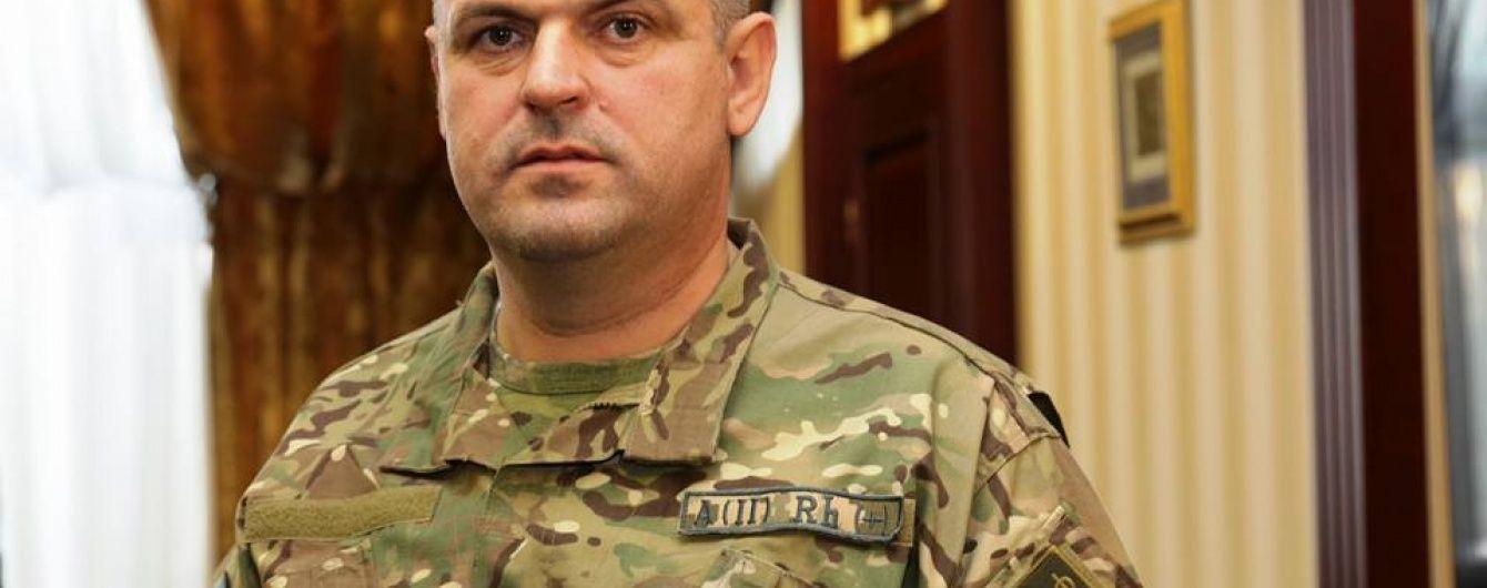 Аваков призначив очільника управління у справах учасників АТО