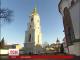 У столиці дзвіниця Софії Київської нахилилася на 12,5 сантиметрів