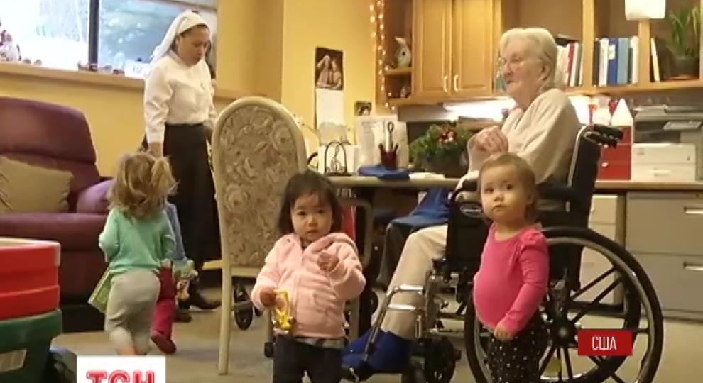 Видео про дома престарелых дома престарелых в поволжском регионе