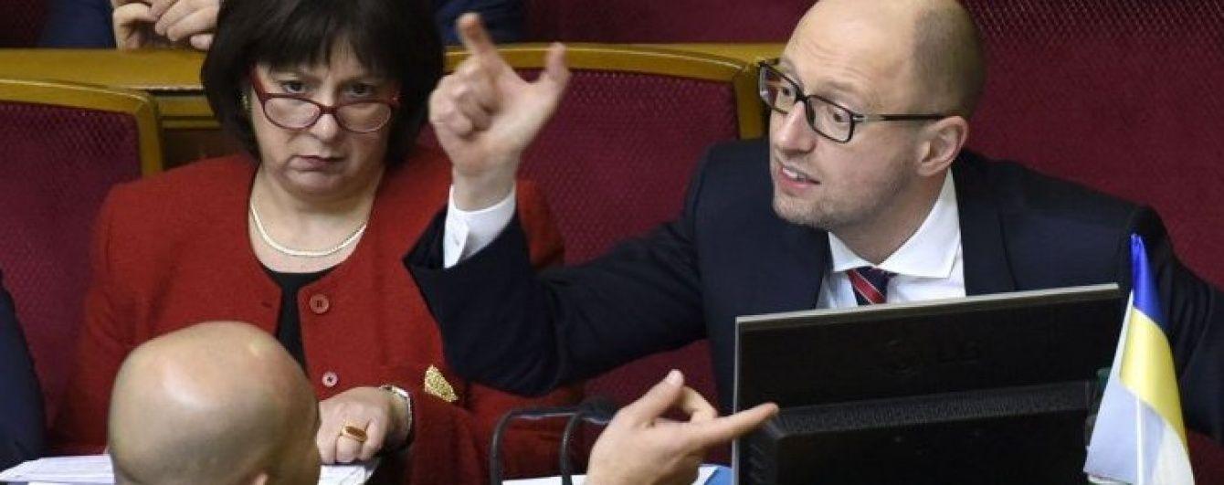 Судний вівторок для Кабміну Яценюка: хто голосуватиме за відставку уряду