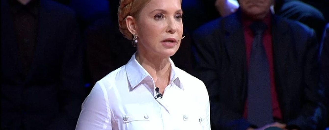 """Тимошенко заявила, що """"Батьківщина"""" не буде голосувати за бюджет"""