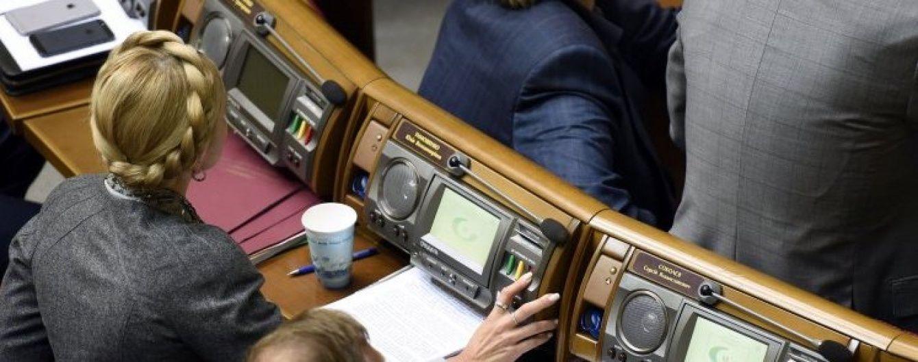 """Підсумки дня у ВР: """"запахло"""" парламентськими виборами"""