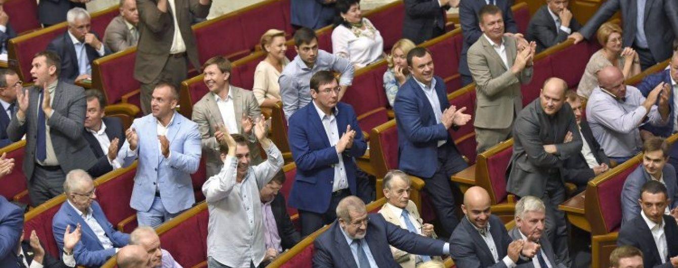 Верховна Рада не буде розглядати зміни до Конституції наступного тижня – Ляшко