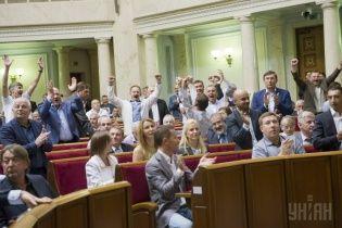 Верховная Рада приняла антикоррупционный закон о публичных закупках