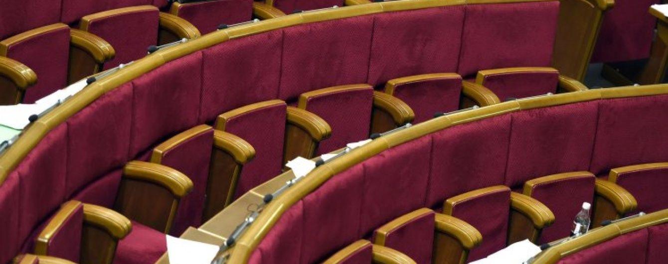 Депутати ВР знову пішли на перерву, не дочекавшись бюджету
