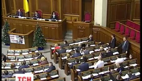 Рада приняла бюджет на 2016 год