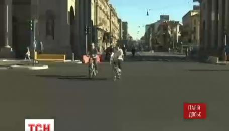 Мілан на деякий час став пішохідним