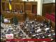 Верховна Рада прийняла державний бюджет України на 2016 рік