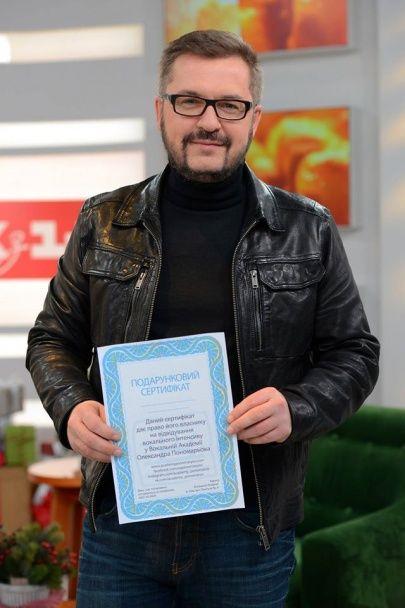 """""""Сніданок з 1+1"""" та українські зірки проводять благодійний онлайн-аукціон для допомоги хворим діткам"""