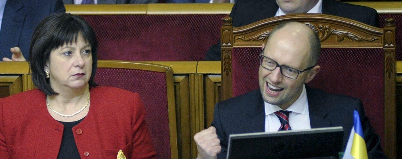 Яценюк вихваляється держбюджетом