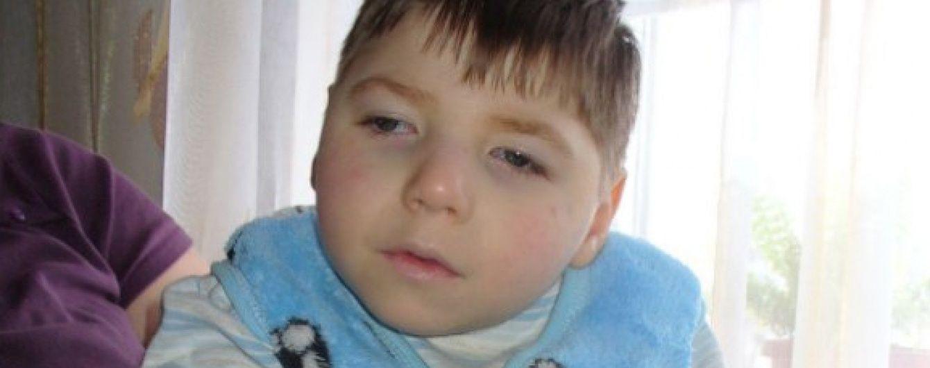 4-річний Мазур Максим потребує допомоги