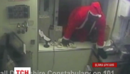 Британская полиция разыскивает Санту-грабителя