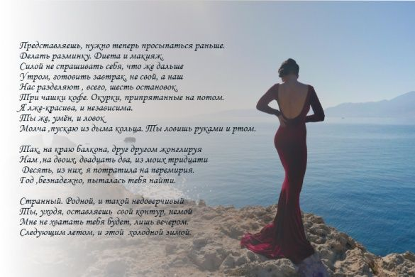 Даша Астафьева стихи