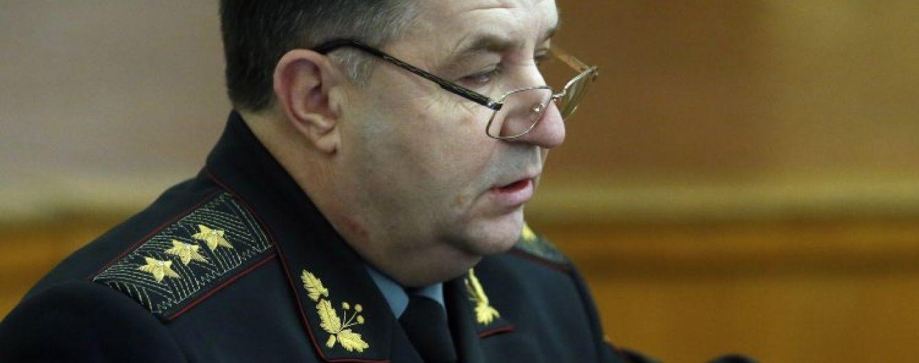 Міністр оброни розповів про початок демобілізації в Україні