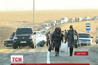 """Над двома селами """"сірої зони"""" Донеччини закріпили український контроль"""