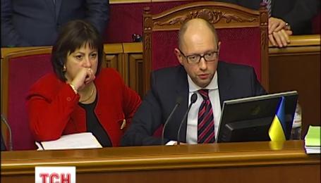 Верховная Рада приняла бюджет Украины на 2016 год в четыре утра