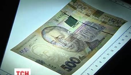 Нацбанк Украины презентовал новую банкноту номиналом пятьсот гривен