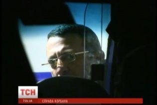 Справа Корбана руйнує імідж України в світі - експерт