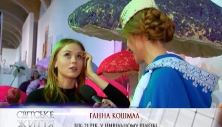 Как Анна Кошмал убегала от поклонников в киевском метро