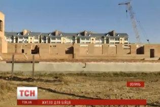 На Волині бійцям АТО запропонували об'єднати їхні ділянки під будівництво багатоповерхівок