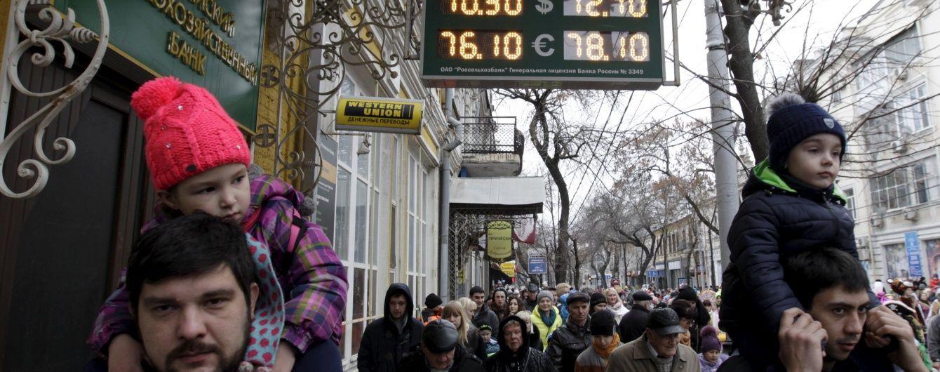 Майже половина росіян вважають, що 2015 рік був гірше за 2014-й — опитування