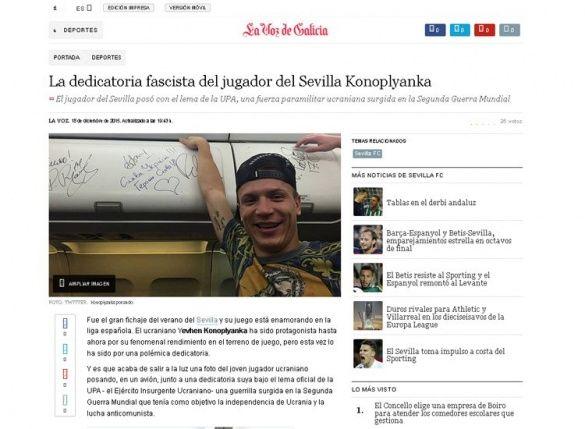 Іспанська газета La Voz de Galicia звинуватила Коноплянку у фашизмі