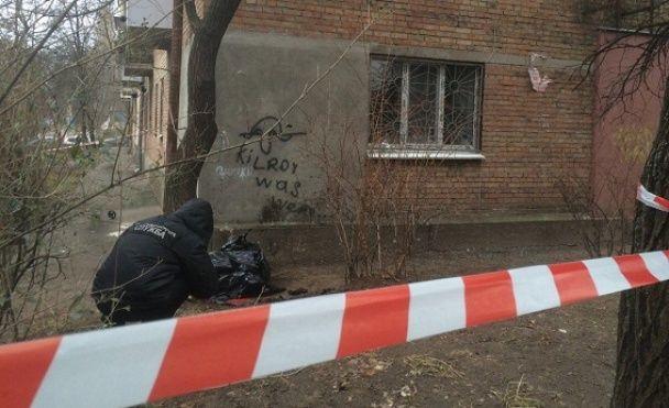 У Києві стався вибух – загинув чоловік