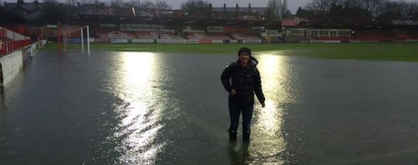 В Англії скасували низку футбольних матчів через сильні зливи