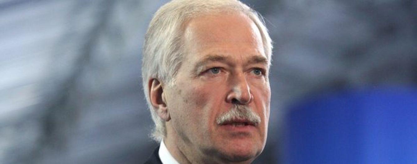 Визит Грызлова в Киев был ошибкой - украинский переговорщик в Минске