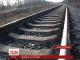 На Дніпропетровщині співробітники СБУ запобігли залізничну катастрофу