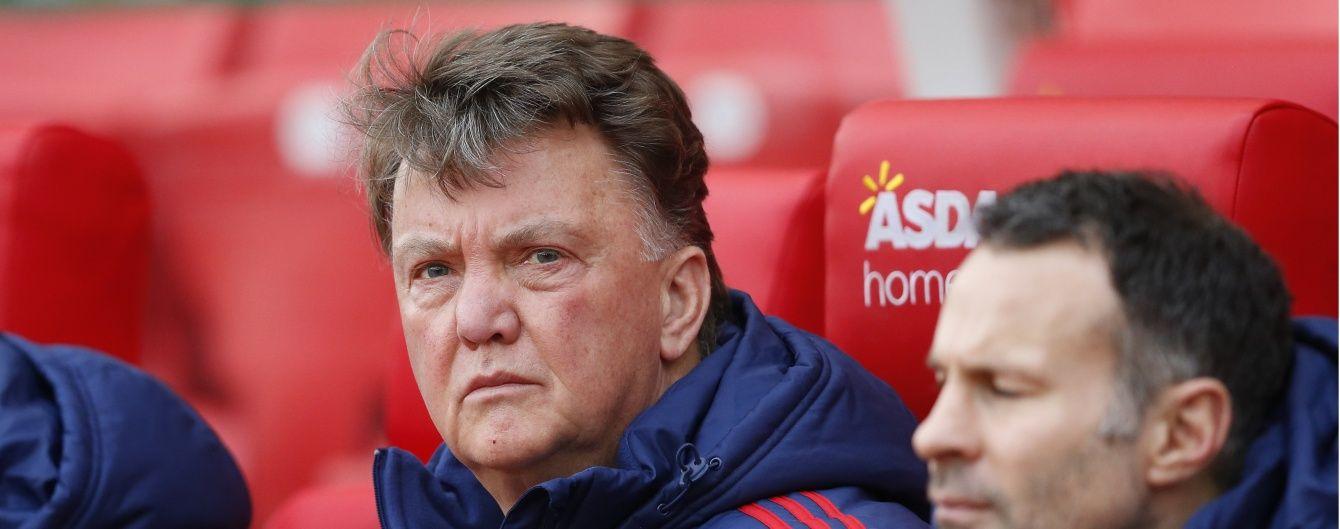"""""""Манчестер Юнайтед"""" не треба мене звільняти, я сам можу піти - Ван Гал"""
