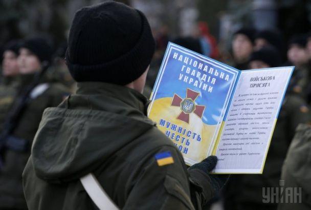 Ряди Нацгвардії поповнили тисячі молодих українців