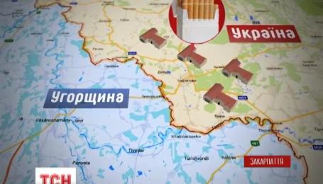 На венгерской границе на Закарпатье ведется сверхприбыльная торговля контрабандными сигаретами