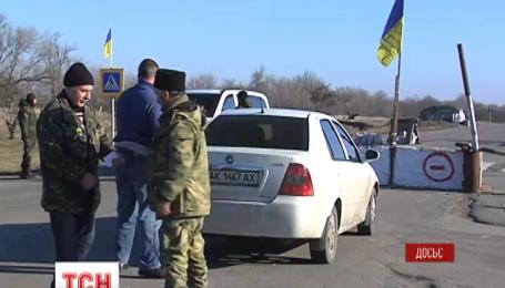 Украинские пограничники советуют согражданам не спешить пока в Крым