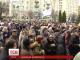 У Кіровограді мітингували із сутичками проти перейменування міста на Інгульськ