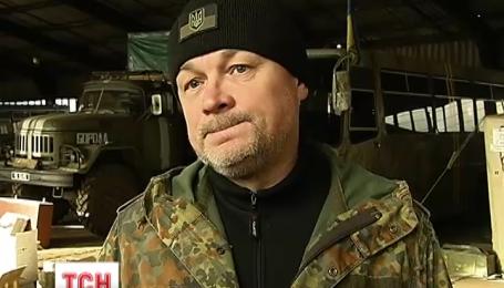"""Добровольчий батальйон """"Київська Русь"""" отримав наказ повертатися із зони АТО"""
