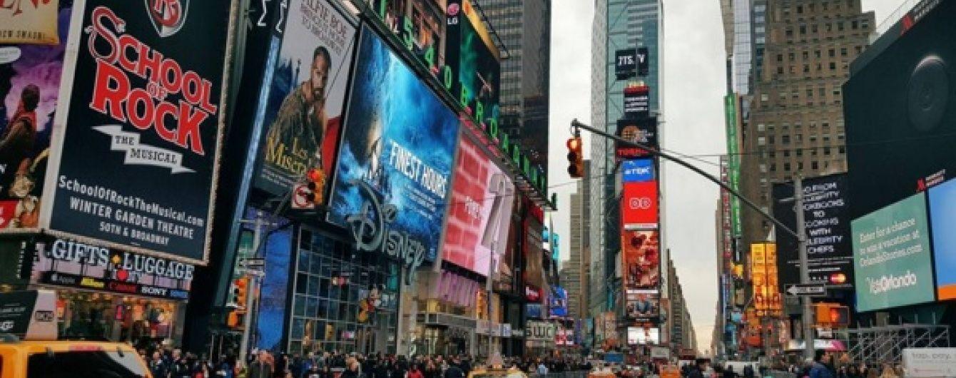 У США визначили 10 найпопулярніших місць серед користувачів Instagram