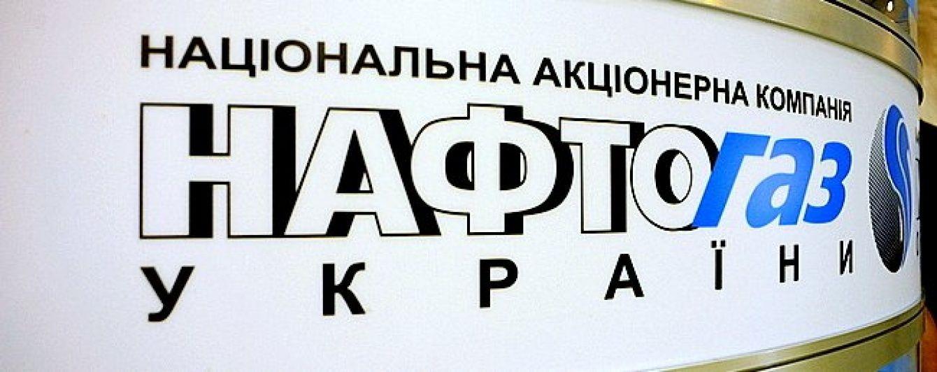 Глава Нафтогаза опроверг поставки российского газа в Геническ