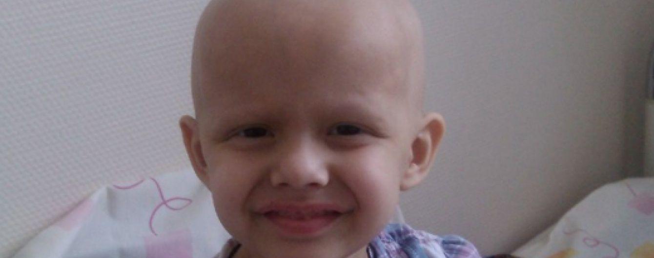 Допоможіть врятувати життя 4-річній Насті