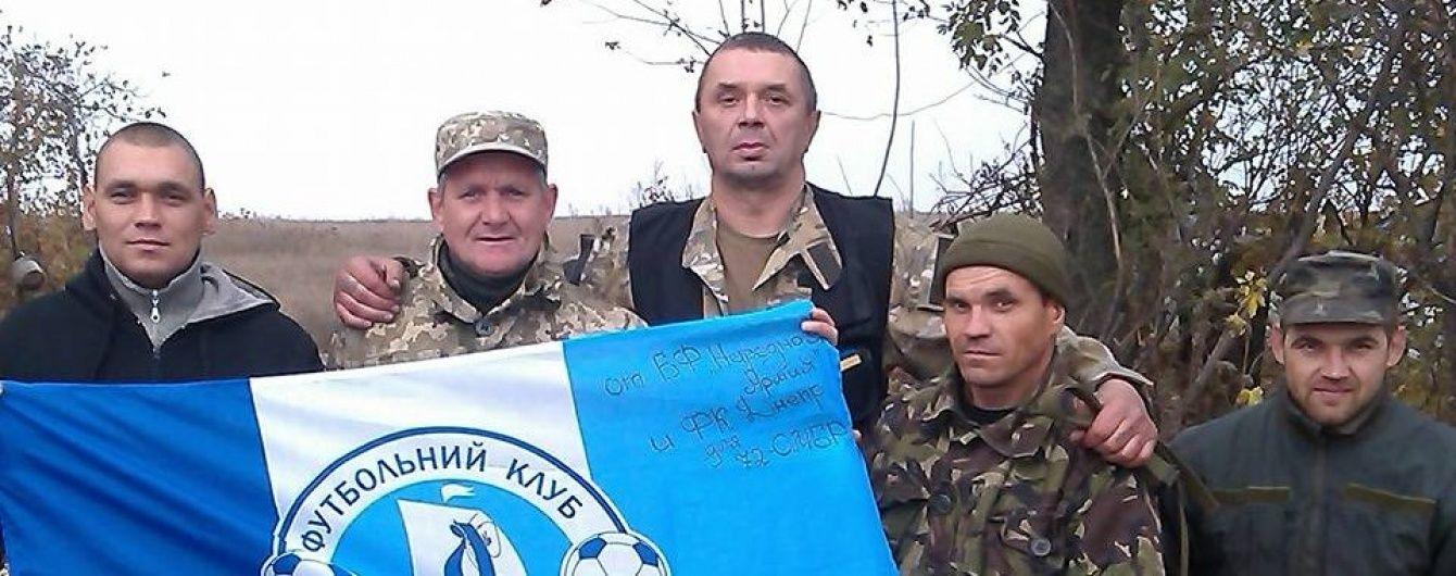 """Форвард """"Дніпра"""" Зозуля зробив черговий подарунок воїнам української армії"""